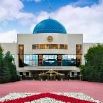 Музеи Казахстана