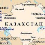 Где находится Казахстан?