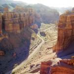«Чарынский каньон»