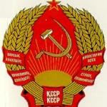 Что представлял советский Казахстан?
