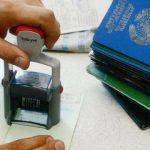 Сколько можно находиться гражданину России в Казахстане?