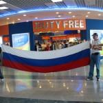 Где любят отдыхать туристы из России?