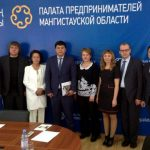 Крупные компании Казахстана