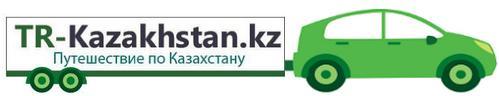 TR-KAZAKHSTAN.KZ