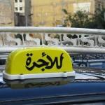 Египетское такси, история туриста