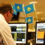 Экономические реформы Казахстана