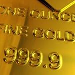 Золотые запасы Казахстана