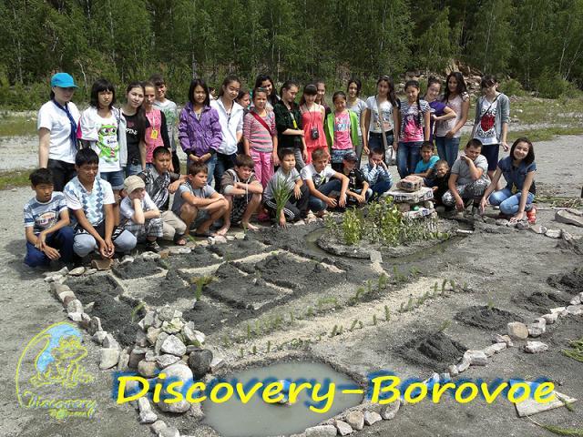 _________________________Discovery-Borovoe__