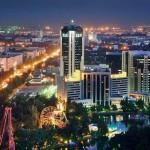 Города Казахстана, от а до я!